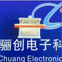 矩形连接器航空插座15针/航插件【J14A-15ZJB1L】西安骊创插座