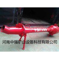 厂家直销中强矿山科技可定制KCS-28QK型湿式孔口降尘器