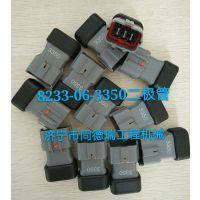 批发小松配件 PC-7-8驾驶室二极管8233-06-3350 原装二极管大量现货