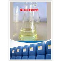 亚氯酸钠32%、强氧化剂、92漂水