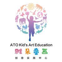 西安少儿创意美术绘画培训|西安少儿美术培训班课程设置|怎么样选择西安儿童美术班|素描与国画之间的关系