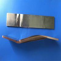 昌盛JGT2 5-120轨道交通铜箔软连接开发