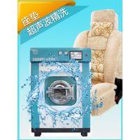 scc欧美科创CSB-100蓝色全自动一体式汽车座垫清洗机