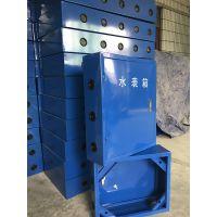 三位水表箱 水表箱 表箱 水表 不锈钢 配电箱 电表箱 水表箱定制