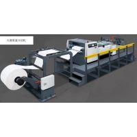 高速分切机型号-高速分切机制造商-大源机械