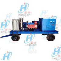 斑马线高压水清洗机 高压清洗设备 1200公斤标线清洗机