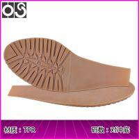 华塑鞋材 防滑规则凸花纹TPR鞋底 耐磨柔软牛筋跟鞋底片 批发生产 1888#