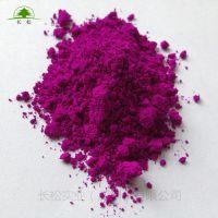 无甲醛紫色荧光颜料 塑料用荧光紫 大粒径紫色荧光粉