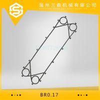 外贸货源 橡胶密封条 蒸发器垫片 半焊接板换 预热器垫圈 BR0.17