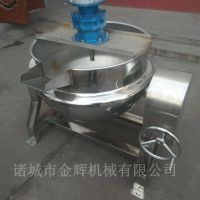 金辉厂家直销 厂家专业生产加工定做全自动夹层锅