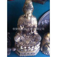 铜艺术品厂家定制 创意电镀铜艺术品 仿古家居铜艺术品