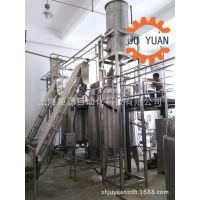 植物提取器/精油提取机/蒸馏设备18916266881