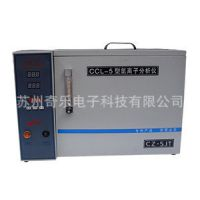 CCL-5水泥氯离子分析仪水泥氯离子检测仪