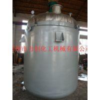供应树脂成套反应釜 酚醛树脂反应锅  电加热反应釜