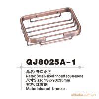 8025厂家直销全铜材质肥皂篮 【价格面议】