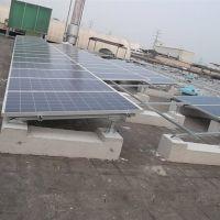 厂家生产水泥屋顶单排无前柱热镀锌Q235光伏支架系统4141