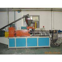供应高效锥形双螺杆挤出机,PVC造粒机