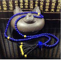 天然帝王青金石 108颗佛珠念珠手链 原创南红玛瑙手串 男女