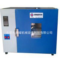 DYJX 高温烤箱 高温烘箱 DY-225A电热恒温干燥箱 温控箱 工业烘干机