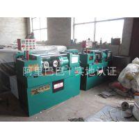 邢鑫Z28-200型滚丝机滚丝机200磙丝机机器