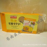 按需定制印刷手提礼品包装盒 高档食品包装盒 瓦楞纸盒 彩盒
