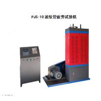 厂家供应玻璃钢管疲劳试验机价格