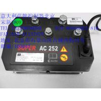 SUPER AC252叉车控制器意大利SME萨牌电器ZAPI宇叉电器功率单元