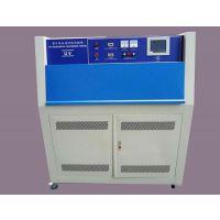 东莞泰迪|UV紫外线老化试验机|光照老化试验箱