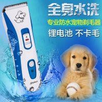 宠物电推剪狗狗剃毛器动物专业理发器 猫狗电动推子泰迪剃毛工具