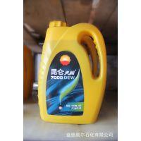 昆仑润滑油汽油机油SG 15W-40