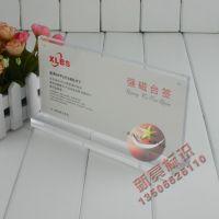 专业厂家 供应批发 亚克力台签台卡 名片展示架