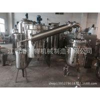 厂家直销米酒设备 米酒发酵罐 黄酒发酵设备