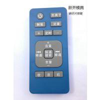 厂家生产超薄LED灯遥控器 康佳液晶电视遥控器 格力空调遥控器