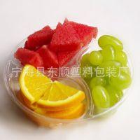 宁波厂批发定制吸塑透明塑料水蜜桃盒 一次性水果拼盘盒