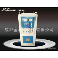 【JKZ】供应铝管、不锈钢件对焊设备,超音频对焊机,钢丝淬火机