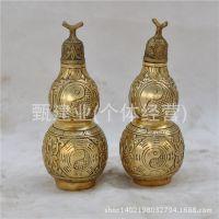 供应铜器工艺品——铜葫芦 铜器镇宅之宝葫芦 13厘米高批发定做