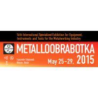 2016年俄罗斯(莫斯科)国际机床工业展览会 metalloobrabotka