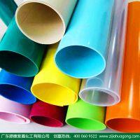 顺德厂家直销 供应各色双组份塑胶漆 PC塑料漆 PS塑料漆 ABS塑料漆 PP塑料漆 PVC塑料漆