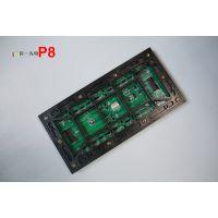 国星3535金线封装全晶元芯片P8户外表贴LED模组单元板