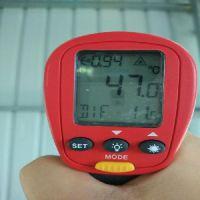 【咦咦咦】温室专用温控箱||铁皮屋顶防水隔热材料