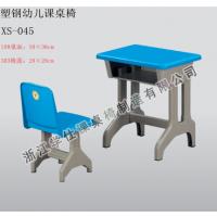 塑钢课桌学生课桌幼儿园课桌椅办公桌厂家批发
