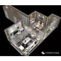 东津室内装修、艺品峰装饰公司、房屋室内装修设计图