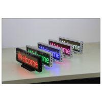 LED桌面台屏电子桌签会议