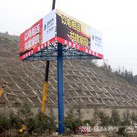 高速路单立柱广告牌/成都大型户外广告安装/成都高空安装