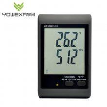 GSM-20温湿度记录仪带报警