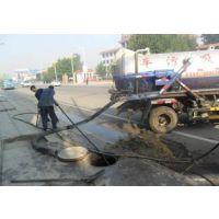 供应武汉污水管道清理