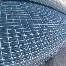 热浸锌排水盖板 钢格板围栏 设备平台地格栅