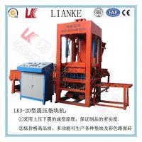 LK3-15混凝土垫块机的作用