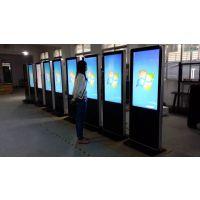 供应鼎创 42寸安卓广告机,信息发布系统,84寸广告机价格