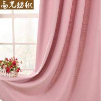 纯色棉麻布飘窗隔音窗帘全遮光成品主卧室定制挡光窗帘挂钩平面窗